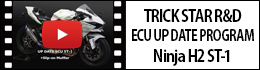 TRICK STAR R&D ECU UP DATE PROGRAM Ninja H2 ST-1