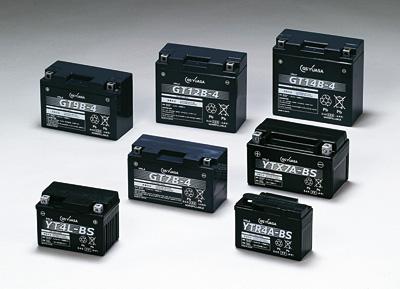 img-battery
