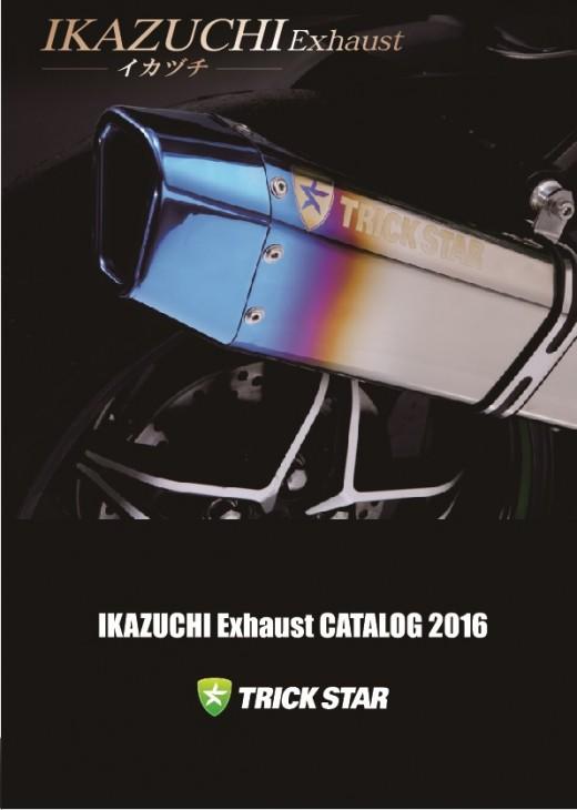 ikazuchi_%ef%bc%93p%e3%82%ab%e3%82%bf%e3%83%ad%e3%82%b0_maki3ori%e8%a1%a8%e7%b4%99