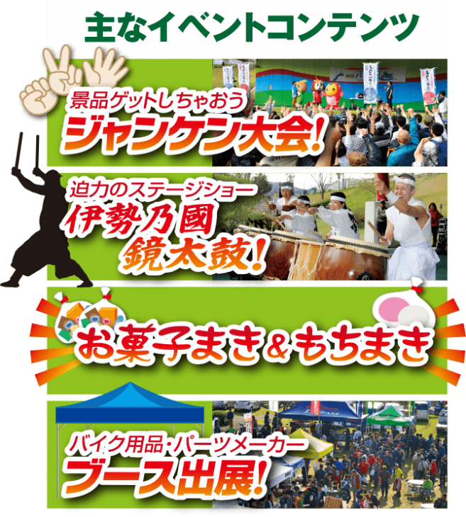 events[1]