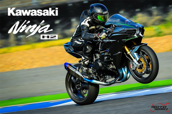 MotoWish-Review-Kawasaki-Ninja-H2-Trick-Star-Cover-Web-2