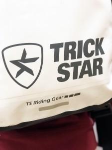 TSB-003 表ロゴ