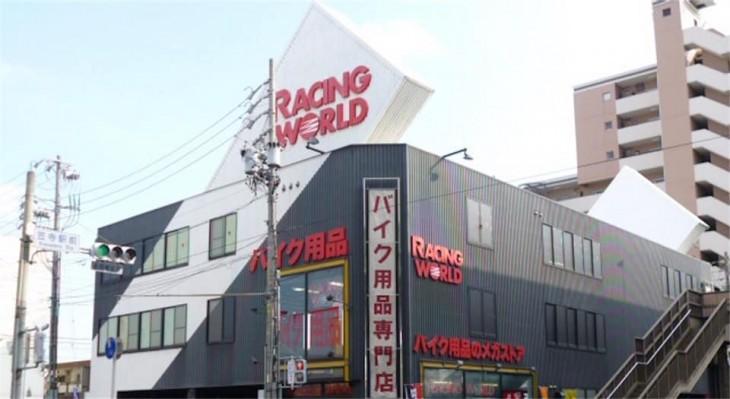 RW南名古屋店舗写真
