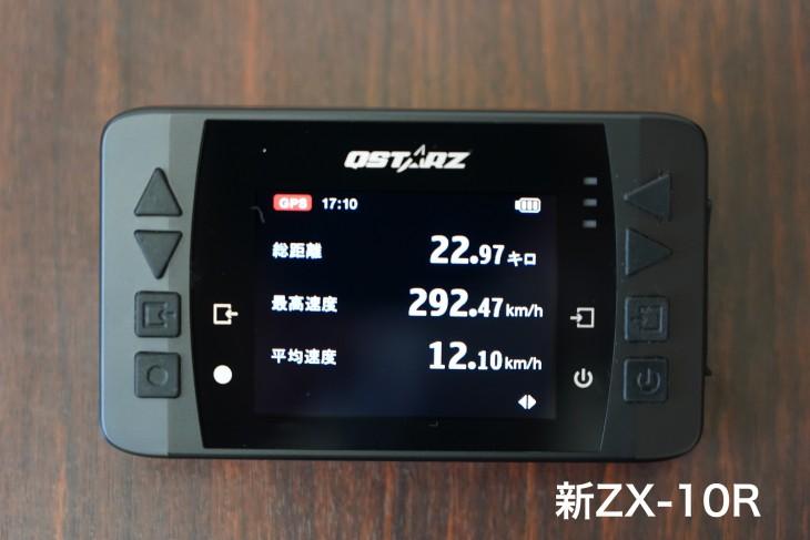 sinzx-10r