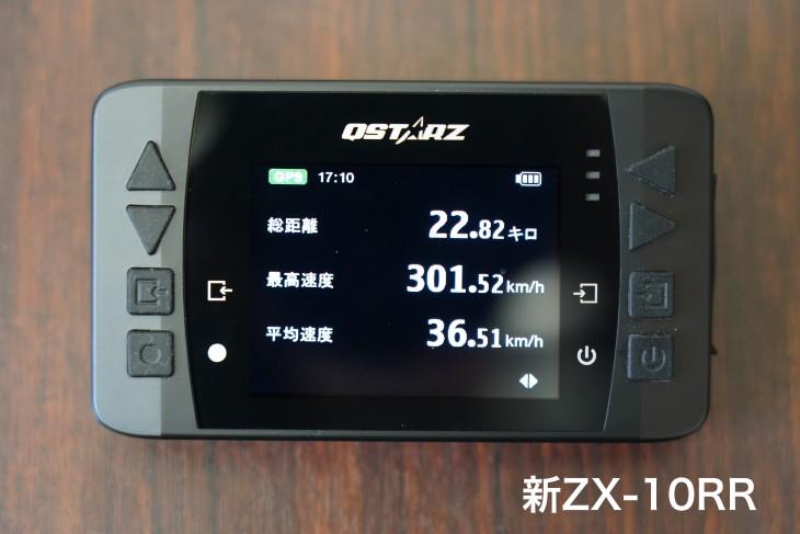 sinzx-10rr